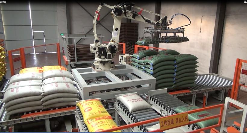 Robot ngành thức ăn chăn nuôi